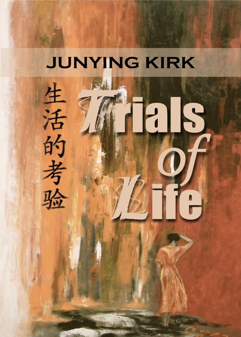 Author Book Cover Junying Kirk