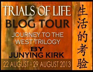 Author Junying Blog Tour Logo